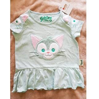 ジェラトーニ(ジェラトーニ)の香港ディズニー ジェラトーニ子供用シャツ(XSサイズ)(Tシャツ/カットソー)