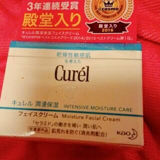 キュレル(Curel)の翼優さん専用 新品未使用キュレル潤浸保湿フェイスクリーム40g×2個(フェイスクリーム)