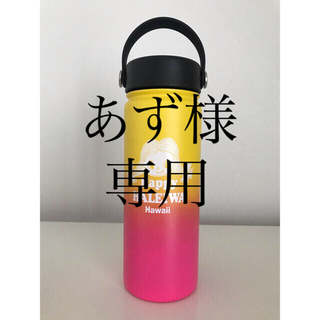 ハレイワ(HALEIWA)の⭐︎新品未使用ハワイで購入⭐︎ハッピーハレイワハワイ ウォーターボトル 水筒(タンブラー)