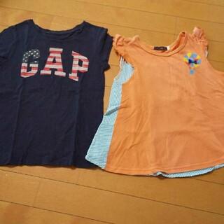 カルディア(CALDia)のカルディア 丸高衣料 トップス 気球 Gapキッズ 130(Tシャツ/カットソー)