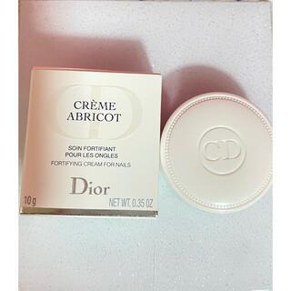 ディオール(Dior)のDIOR(ネイルケア)