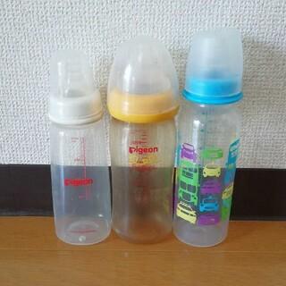 ピジョン(Pigeon)の[送料込]KI-15 Pigeon 哺乳瓶2本 おまけ1本 3本セット(哺乳ビン)