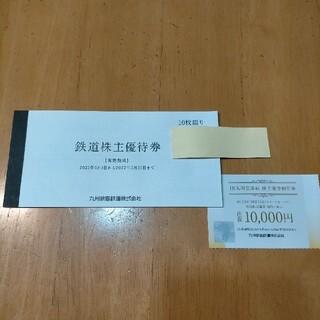 JR九州鉄道株主優待w高速船優待割引券(その他)