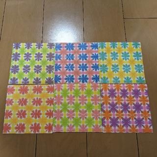 和紙千代紙 花ぼかし 日本製 (その他)