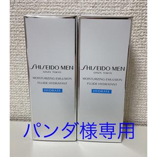 SHISEIDO (資生堂) - 資生堂メン モイスチャーライジングエマルジョン・乳液 2本セット