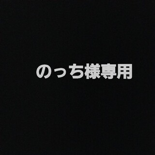 ファビウス(FABIUS)のFABIUS KUROJIRU Black Cleanse  90g(その他)