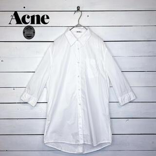 アクネ(ACNE)のACNE (アクネ) コットンシャツ(シャツ/ブラウス(長袖/七分))
