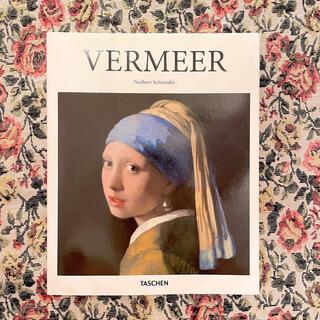 MOMA - 新品 洋書 アートブック 美術 芸術 フェルメール ベーシックアートシリーズ