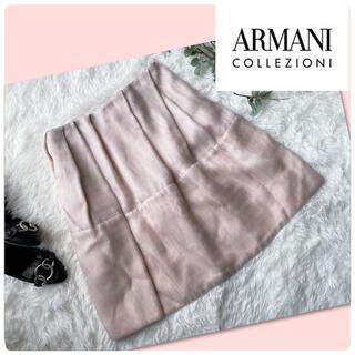 ♡アルマーニコレツォーニ シルク混 キレイ色フレアスカート♡
