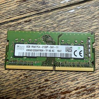 SK hynix SO-DIMM 8GB一枚 PC4 1Rx8 2133Pメモリ(PCパーツ)