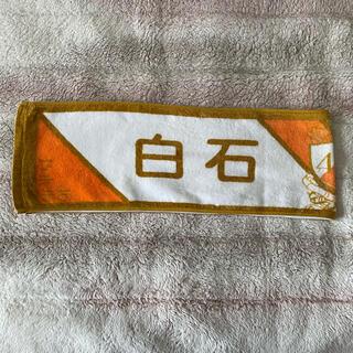 ノギザカフォーティーシックス(乃木坂46)の乃木坂46 タオル 白石麻衣 バスラ2nd(アイドルグッズ)