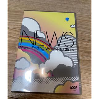 ニュース(NEWS)のNEWS/Never Ending Wonderful Story〈2枚組〉(アイドル)