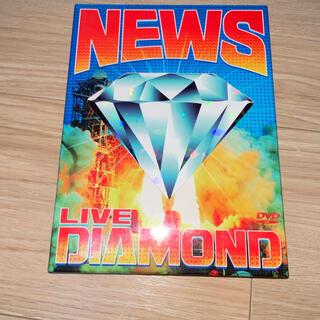 ニュース(NEWS)のNEWS/NEWS LIVE DIAMOND〈初回生産限定盤・3枚組〉(アイドル)