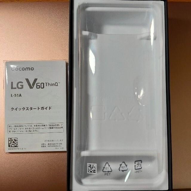 NTTdocomo(エヌティティドコモ)のLG V60 ThinQ 5G L-51A スマホ 2画面 スマホ/家電/カメラのスマートフォン/携帯電話(スマートフォン本体)の商品写真