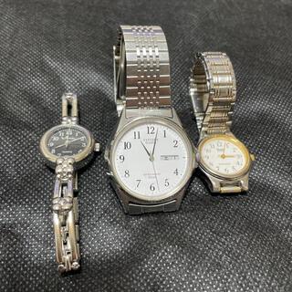 CITIZEN シチズンなど 腕時計3点セット(腕時計(アナログ))