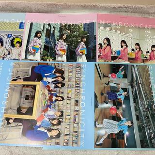ノギザカフォーティーシックス(乃木坂46)の乃木坂46 シンクロニシティ ジャケ写 コンプ ポスター(アイドルグッズ)