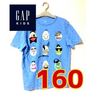 ギャップキッズ(GAP Kids)の【美品】Gap Kids ギャップキッズ 水色 Tシャツ 160サイズ(Tシャツ/カットソー)