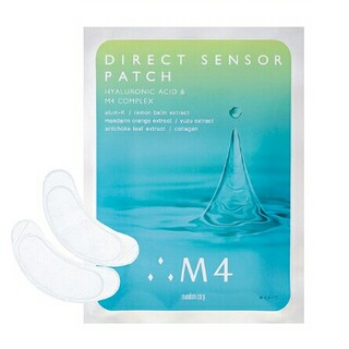 マンダム(Mandom)のM4ダイレクトセンサーパッチ 10袋セット(パック/フェイスマスク)