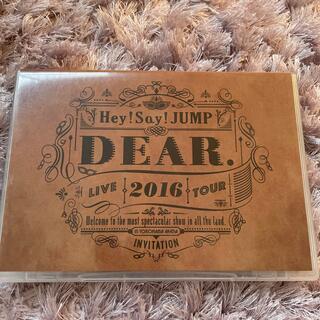 ヘイセイジャンプ(Hey! Say! JUMP)のHey!Say!JUMP ライブDVD(ミュージック)