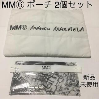 エムエムシックス(MM6)の【新品未使用】MM6 クリアポーチ &  パデットポーチ (SPUR 付録)(ポーチ)