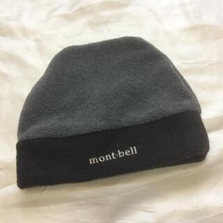 モンベル(mont bell)のmont-bell キッズ ニット帽(帽子)