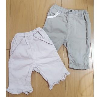 コンビミニ(Combi mini)のコンビミニ&キムラタンズボンセット(パンツ)
