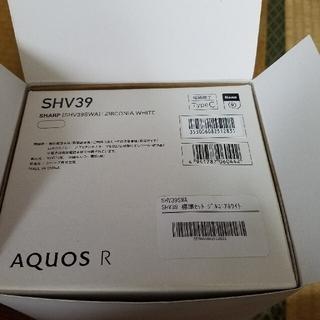 アクオス(AQUOS)のAQUOS Rロボクル(Androidケース)