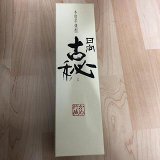 霧島酒造 古秘(コヒ)(焼酎)