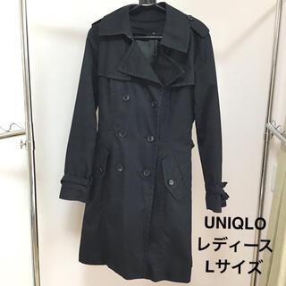 UNIQLO - トレンチコート UNIQLO レディース 黒 Lサイズ