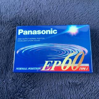 パナソニック(Panasonic)の【新品】Panasonic カセットテープ 60分(片面30分)(その他)
