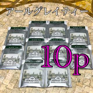 【英国】紅茶 アールグレイティー☆ティーパック 10p+1p☆ただ今増量中♪(茶)
