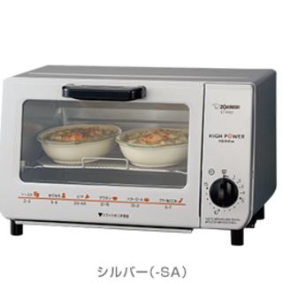 象印 - 象印 オーブントースター こんがり倶楽部 シルバー ET-VH22-SA