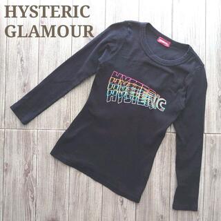 ヒステリックグラマー(HYSTERIC GLAMOUR)のHYSTERIC GLAMOUR長袖カットソーシャツロゴプリント黒マルチカラー春(Tシャツ(長袖/七分))
