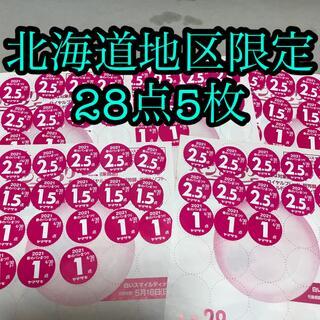 ヤマザキセイパン(山崎製パン)の北海道地区限定 ヤマザキ春のパンまつり28点5枚(その他)