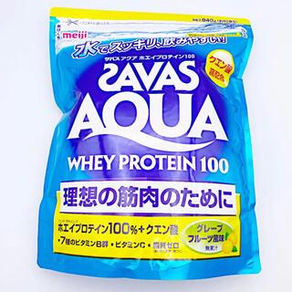 ザバス(SAVAS)の⭐️ザバス アクア ホエイ  グレープフルーツ 840g⭐️(プロテイン)