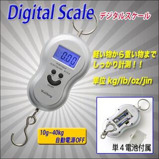可愛い吊り下げ型デジタルスケール ラゲッジチェッカー シルバー(旅行用品)