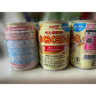 明治 - 明治 meiji らくらくミルク アタッチメント付き 6本セット