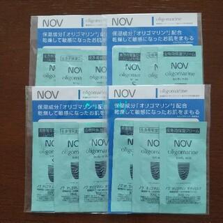 ノブ(NOV)のNOV サンプル品(サンプル/トライアルキット)