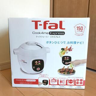T-fal - クックフォーミー エクスプレス お値下げ!