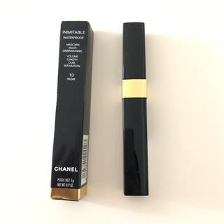 シャネル(CHANEL)のシャネル イニミタブル ウォータープルーフ 10 ヌワール 5g(マスカラ)