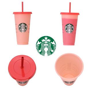 スターバックスコーヒー(Starbucks Coffee)の新作 5月26日発売 スターバックス カラーチェンジング リユーザブルカップ(タンブラー)