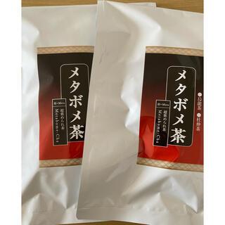 ティーライフ(Tea Life)のメタボメ茶 ポット用 60袋 新品未開封(ダイエット食品)