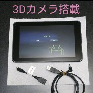エルジーエレクトロニクス(LG Electronics)の3Dカメラ搭載タブレット LG Optimus Pad L-06C(タブレット)