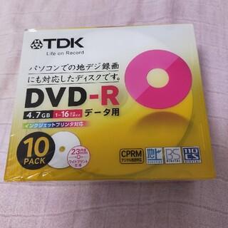 ティーディーケイ(TDK)の【未使用】TDK DVD-R(その他)