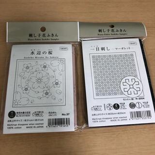 オリンパス(OLYMPUS)のオリムパス 花ふきん 布パック 2枚セット(生地/糸)