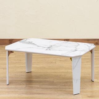 PARKER 折脚テーブル 70×50 マーブルホワイト(ローテーブル)