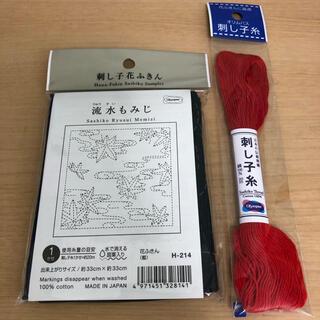 オリンパス(OLYMPUS)のオリムパス 花ふきん と 刺し子糸セット(生地/糸)