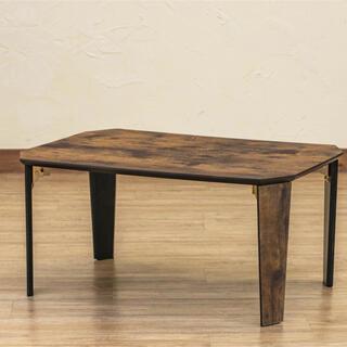 PARKER 折脚テーブル 70×50 ヴィンテージブラウン(ローテーブル)