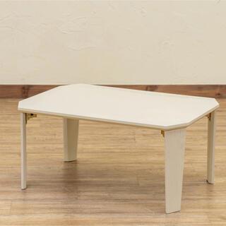 PARKER 折脚テーブル 70×50 ホワイト(ローテーブル)