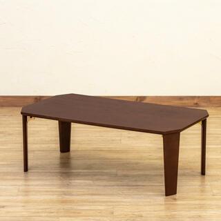 PARKER 折脚テーブル 90×50 ブラウン(ローテーブル)